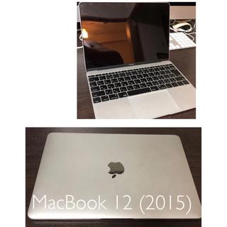 マック(Mac (Apple))のMacBook 12 (2015) 本体、箱付  (専用)(ノートPC)
