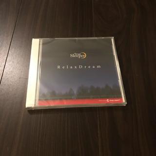 【新品未開封】眠れるCD Relax Dream リラックスドリーム