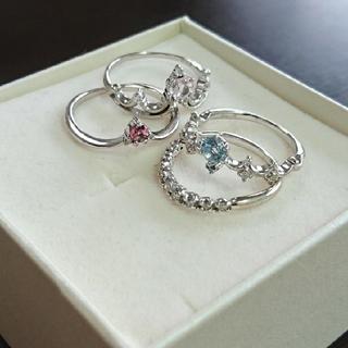 K10WG ダイヤモンド 天然石 ティアラ クラウン 王冠 リング 4本セット(リング(指輪))