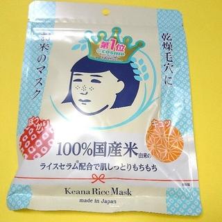 イシザワケンキュウジョ(石澤研究所)の○毛穴撫子 お米のマスク×2(パック / フェイスマスク)