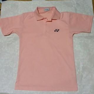 ヨネックス(YONEX)のヨネックス ゲームシャツ ユニSS(ウェア)