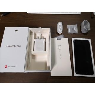 アンドロイド(ANDROID)のHUAWEI P20 simフリースマートフォン EML-L29 ブラック 本体(スマートフォン本体)