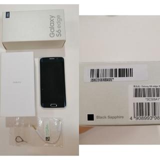 ギャラクシー(galaxxxy)のSoftbank Galaxy S6 edge 32GB ブラックサファイア(スマートフォン本体)