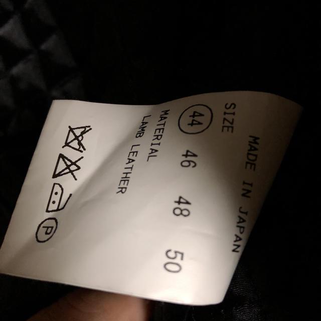 S'exprimer(セクスプリメ)のセクスプリメ  本革 レザー ライダース ジャケット メンズのジャケット/アウター(ライダースジャケット)の商品写真