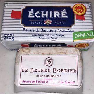 ボルディエ オニオンバターとエシレバター有塩のセット クール便の送料込み