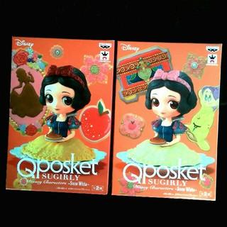 Disney - 白雪姫 全2種セット 「ディズニー」 Q posket SUGIRLY