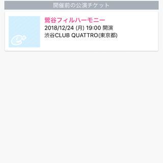 鶯谷フィルハーモニー☆クリスマスイブ公演(お笑い)