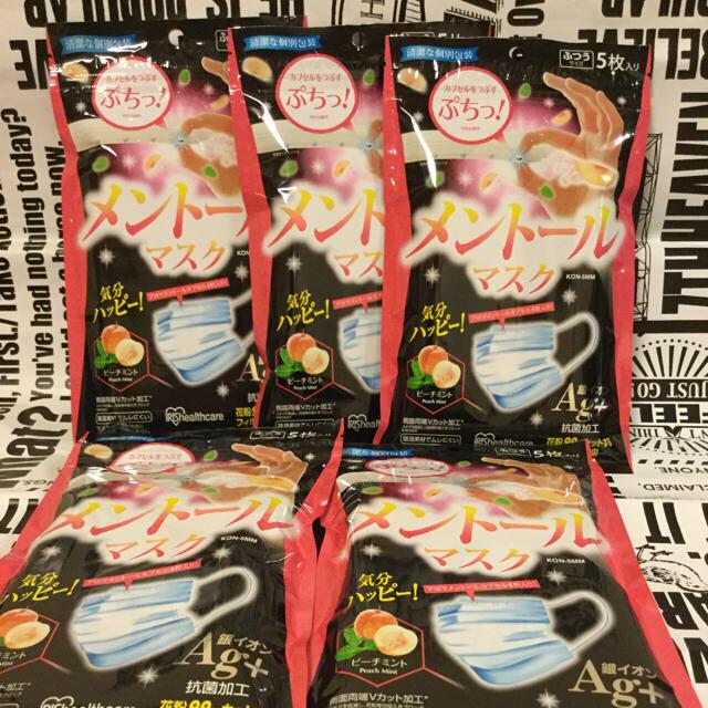 超立体マスク janコード 、 アイリスオーヤマ - メントール マスク ピーチミント ふつうサイズ 5枚×5袋セットの通販