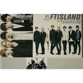 エフティーアイランド(FTISLAND)のFTISLAND Best Recommendation for JAPAN(K-POP/アジア)