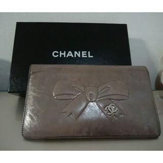 シャネル(CHANEL)のリボンCCシリーズ コーティングカーフ 二つ折り長財布(財布)