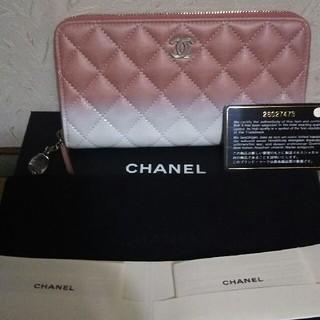 シャネル(CHANEL)のシャネル正規品長財布(財布)