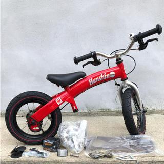 み様専用 へんしんバイク ストライダー レッド(三輪車/乗り物)