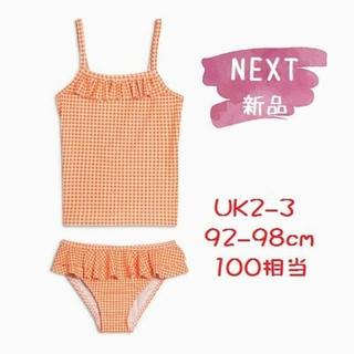 ネクスト(NEXT)の◆新品◆NEXT◆100cm◆オレンジチェック タンキニ 上下水着 UK2-3(水着)
