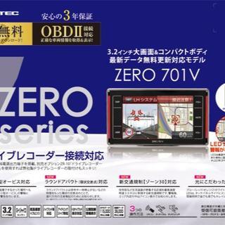 特価!【新品】コムテック レーダー探知機 「ZERO 701V」3.2インチ液晶(レーダー探知機)