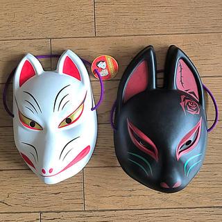 狐  お面(小道具)