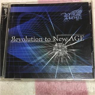 Royz 音源(V-ROCK/ヴィジュアル系)