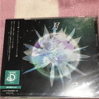 己龍 音源(V-ROCK/ヴィジュアル系)