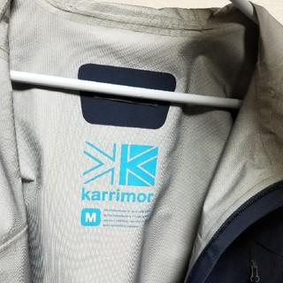 カリマー(karrimor)のカリマー サミットジャケット(マウンテンパーカー)