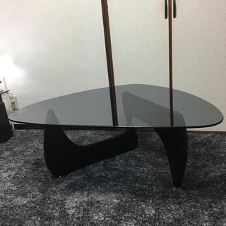 オオツカカグ(大塚家具)のノグチ・テーブル(コーヒーテーブル/サイドテーブル)