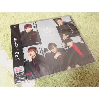 ダイス(DICE)のDa-iCE/BET(ポップス/ロック(邦楽))