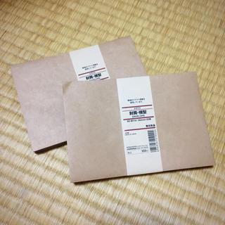 MUJI (無印良品) - 無印良品 横型封筒
