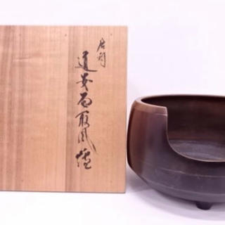 唐銅道安面取風炉(金属工芸)