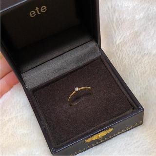 エテ(ete)のリングエテete☆ダイヤモンド6号ゴールド(リング(指輪))
