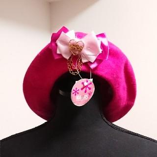 新品未使用マーズピンクベレー帽