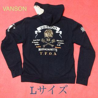 バンソン(VANSON)のVANSON 厚手パーカー(収納ネックウォーマー付)Lサイズ(パーカー)