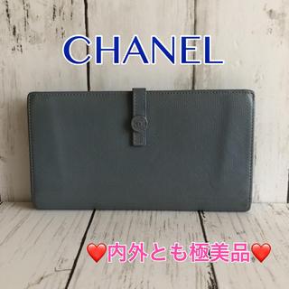 シャネル(CHANEL)のココボタンがカワイイ❤️ CHANEL 折財布✨(財布)