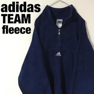 adidas - 古着 90's adidas TEAM ハーフジップフリース ジャケット