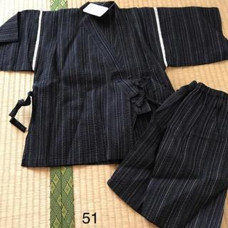 ①ストライプ甚平(甚平/浴衣)