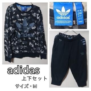 アディダス(adidas)の古着☺️adidas 迷彩 上下セットアップ スウェット トレーナー(スウェット)