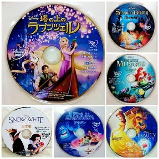 新品♡ディズニー  プリンセスセット  DVD  MovieNEX