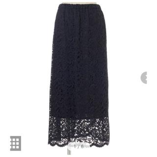 サクラ(SACRA)の新品タグ付き  SACRAレーススカート  36(ロングスカート)