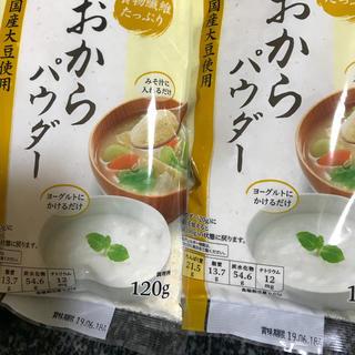 イオン(AEON)のおからパウダー2袋(豆腐/豆製品)
