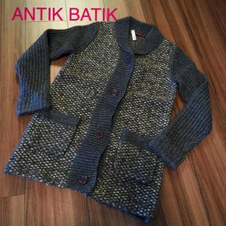 アンティックバティック(Antik batik)のてふてふ様専用☆ANTIK BATIK  ニットカーディガン  10y (カーディガン)