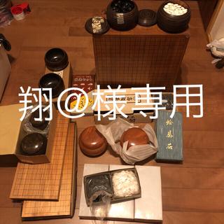 囲碁セット 中古品 蛤碁石含む 3の1(囲碁/将棋)