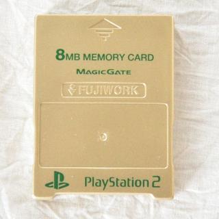 プレイステーション2(PlayStation2)のPS2専用 メモリーキング2 シャンパンゴールド(その他)