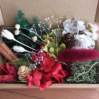 F クリスマス xmas 花材 アソートボックス(プリザーブドフラワー)