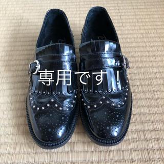 ディエゴベリーニ(DIEGO BELLINI)のDiego Bellni ディエゴベリーニ 黒スタッズローファー 361/2(ローファー/革靴)