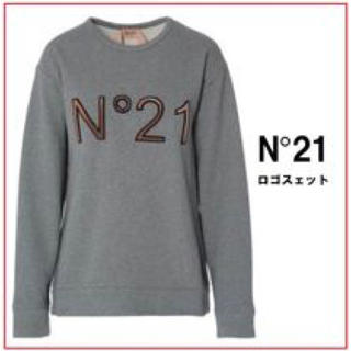 ヌメロヴェントゥーノ(N°21)のヤマト着払いのみ! N°21 ヌメロ ヴェントゥーノ サイズ38(トレーナー/スウェット)