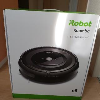 アイロボット(iRobot)のルンバe5 (掃除機)