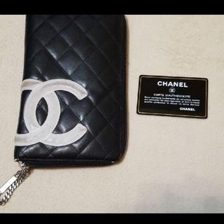 シャネル(CHANEL)のCHANEL ๑カンボンライン ๑ 長財布(財布)