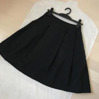エムプルミエ(M-premier)のエムプルミエ♡フレアスカート36(ひざ丈スカート)