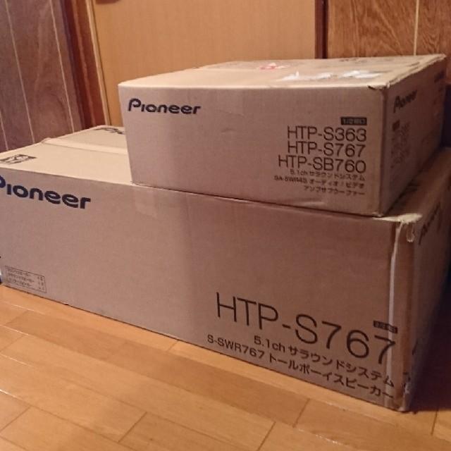 Pioneer(パイオニア)の【ほぼ未使用】パイオニア 5.1ch サラウンドシステム HTP-S767 スマホ/家電/カメラのオーディオ機器(スピーカー)の商品写真