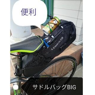 サドルバッグ NEWBOLER  大容量 3L -10 L ロードバイク MTB(バッグ)