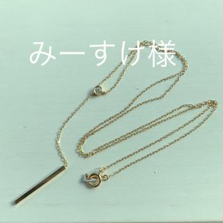ジュエリーツツミ(JEWELRY TSUTSUMI)のk10 ダイヤモンド ネックレス(ネックレス)