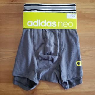 アディダス(adidas)のボクサーパンツ(ボクサーパンツ)