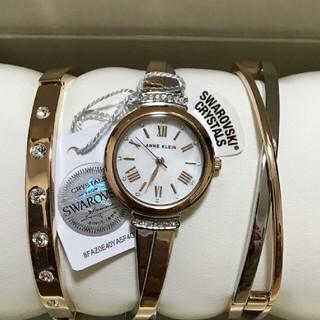 アンクライン(ANNE KLEIN)の おすすめ✨ANNE KLEIN(アンクライン)腕時計ブレスレットの3点セット✨(腕時計)
